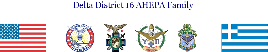 Delta District 16 AHEPA family